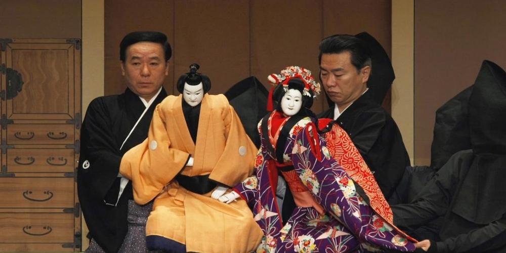 The Japan Foundation Centre for Cultural Exchange in Việt Nam will present a performance of traditional Japanese bunraku puppetry theatre in HCM City